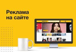 плагин на русском для вставки рекламы на сайт WordPress