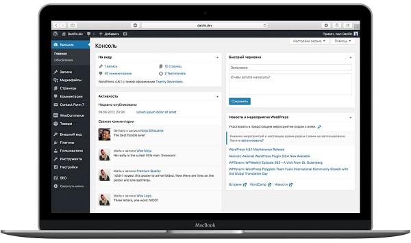 обзор административной панели wordpress