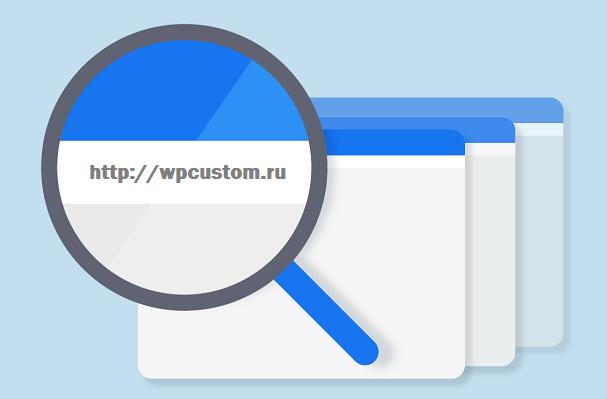 правильные url адреса на сайте wordpress