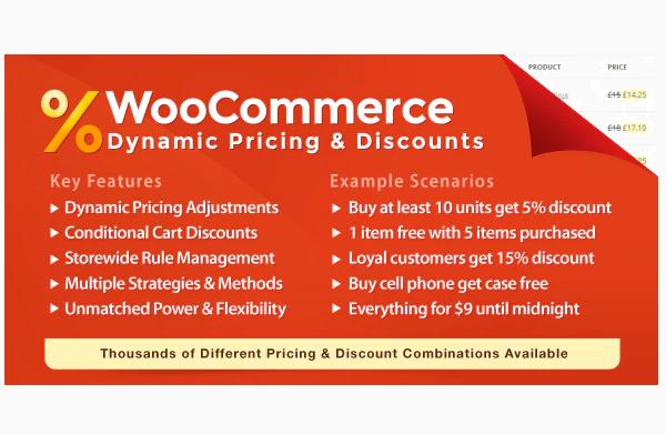 динамические ценники и скидки woocommerce